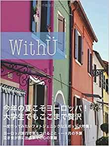 WithU: 2018 Europe