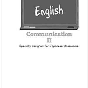 English Communication Ⅱ