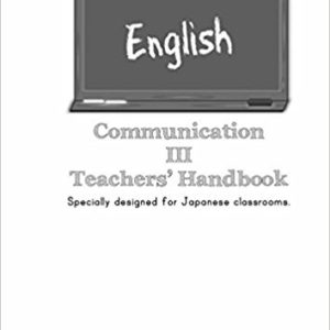 English Communication Ⅲ Teachers' Handbook