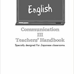 English Communication Ⅲ Teachers' Handbook