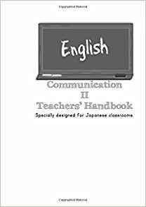 English Communication Ⅱ Teachers' Handbook